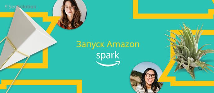 Особенности платформы Amazon Spark