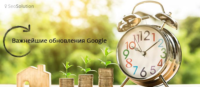 10 основных нововведений Google