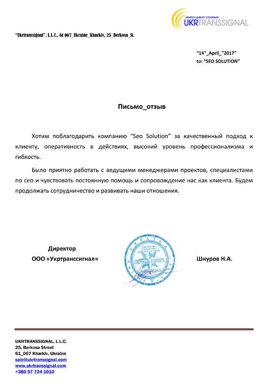 разработка и продвижение сайтов крым